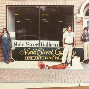 main_street_gallery_nj_history